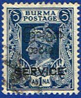 Burma O46 Stamp - King George VI Stamp - AS BR O46-2 USED