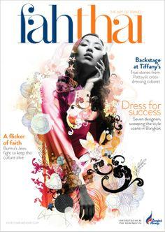 Fah Thai Magazine / Mydeadpony  / Brussels