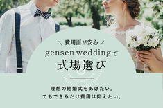 Wedding Banner Design, Web Design, Graphic Design, Web Banner, Design Reference, Creative, Campaign, Google, Design Web