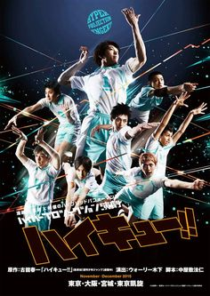 """Visual for """"Haikyu!"""" stage play: Aoba Jousai High members revealed for the… Sports Advertising, Ad Sports, Haikyuu, Gfx Design, Sports Graphic Design, Sports Graphics, Poster Ads, Poster Layout, Stage Play"""