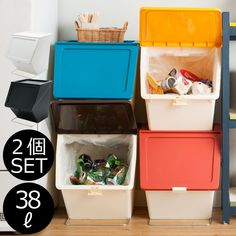 Trash Bins, Kitchen Interior, Compost, Organization, Canning, Home, Decor, Getting Organized, Organisation