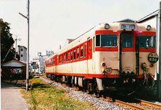 急行むろと Japan Train, Speed Training, Futuristic Design, Retro Futurism, Diesel Engine, Zeppelin, High Speed, Locomotive, Diorama