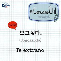 Korean Words Learning, Korean Language Learning, Korean Phrases, Korean Quotes, How To Speak Korean, Learn Korean, Learn Hangul, Korean Lessons, Word Sentences