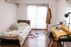 Check out this awesome listing on Airbnb: tokyo guest/sharehouse - Apartments for Rent in Sagamihara