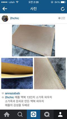 애플 맥북 13인치 소가죽 파우치 소가죽과 돈피로 만든 맥북 파우치 애플의 감성을 두배로  #leather #leatherwork #leathercraft #leathergoods #handmade #handwork #handcraft #pouch #apple #macbook #mac #주문제작 #일일체험 #가죽공예 #애플 #맥북 #파우치 #leatherstar #2hchic