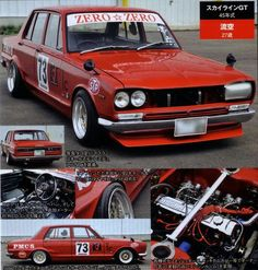 Skyline GT