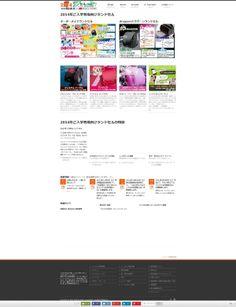 武田産業が運営するメーカー直売の国産ランドセルオンラインショップ。世界に1つだけのオーダーメイドランドセルや、オンラインショップ限定ランドセルを販売しています。