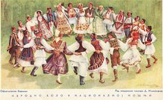 Kolo Jugoslavija. The card shows costumes of Slovenes, Croats and Serbs of all regions.
