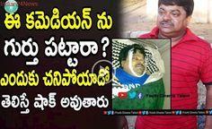 Do you Know How Potti Ram Babu Died? | Telugu Film News | Tollywood News