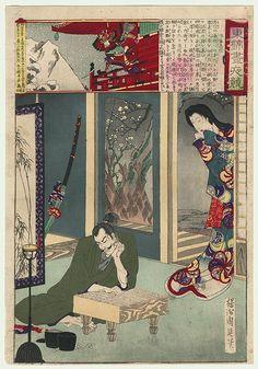Sato Tadanobu Dozing on a Go Board, No. 22 by Chikanobu - Japanese Prints, Japanese Art, Go Game, Ancient China, Graphic Design Posters, Woodblock Print, Traditional Art, Asian Art, Art Decor