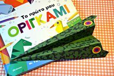 Εύκολες κατασκευές οριγκάμι για παιδιά Books, Kids, Young Children, Libros, Boys, Book, Children, Book Illustrations, Boy Babies