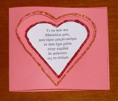 Mothers Day Crafts, Spring Crafts, Preschool Activities, Classroom, Writing, Frame, Cards, Class Room, Picture Frame