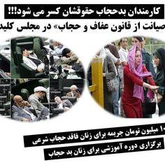 زنان و رژیم مبارزه ای بی ادعا ولی مستمر