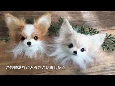 羊毛フェルトで作るリアル チワワ - YouTube