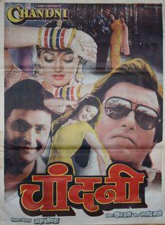 "Chandni (1989) This musical hit directed by Yash Chopra, starred Sridevi, Vinod Khanna and Rishi Kapoor. Memorable music by Shiv-Hari had songs like ""Mere Haathon Mein"" , "" Mehabooba"", ""Chandni O Meri Chandni"" , ""Lagi Aaj Sawan Ki"" and ""Parbat Se Kaali"""