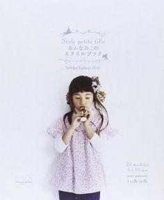 Style petite fille - Yoshiko Tsukiori - Amazon.fr - Livres