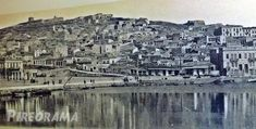 Old Photos, Vintage Photos, Old City, New York Skyline, City Photo, Greece, Travel, Old Pictures, Greece Country