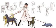 Quinx squad doggy ver. So cuteee Tokyo Ghoul