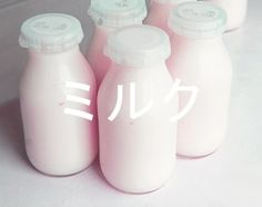 Rachel- OH MY GOD WE MUST SELL STRAWBERRY MILK IM BOTTLES SIMILAR TO THIS