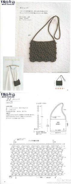 crochet bag. diagram only . ☀cq #crochet #crafts #diy ...