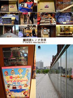 Yokohama Red Brick Warehouse Part 2, Japan | CQUEK