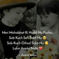 😍😘 Poem Quotes, Tweet Quotes, Hindi Quotes, Life Quotes, Deep Love, My Love, Attitude Quotes For Boys, Iqbal Poetry, Qoutes About Love
