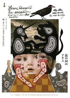 鏡の国のアリス by ヤン・シュヴァンクマイエル画 http://www.amazon.co.jp/dp/4336053472/ref=cm_sw_r_pi_dp_oSGYwb1XXXB7F