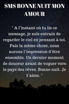 Valentine's Day Quotes : QUOTATION - Image : Quotes Of the day - Description bonne nuit mon amour Sharing is Power - Don't forget to share this quote Romantic Couple Quotes, Romantic Couple Kissing, Romantic Text Messages, Romantic Texts, Good Morning Romantic, Good Morning Love, Good Morning Quotes For Him, Love Boyfriend, Morning Greetings Quotes
