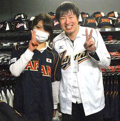 【新宿1号店】 2013年3月11日  坂本選手の大ファンの「あい様」と「そうし様」です♪        あい様よりメッセージ!    坂本選手、絶対に頂点に立ってください!    結婚して下さい!(笑) #wbc