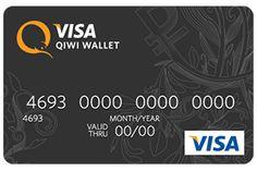 Кредит на Киви кошелек
