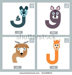"Arabic Alphabet colorful Animal flat Vector letters ""set 6"""