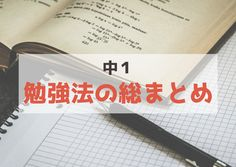 f:id:gambaruko:20180306090143p:plain Kids English, Teaching Kids, Proposal, Education, School, Quotes, Studio, Quotations