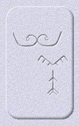 Channelled Reiki Symbols, True Form, To help you see the true form of a being, Channelled by Barton Wendel