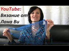 ВТО вязаного изделия. Обсудим:) Влажно-тепловая обработка в вязании. ЛЮБИМЫЙ способ ухода - YouTube