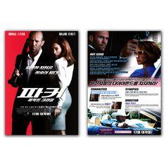 Parker Movie Poster Jason Statham, Jennifer Lopez, Michael Chiklis, Nick Nolte #MoviePoster