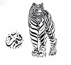 Arabian calligraphy, the best arabic art 11