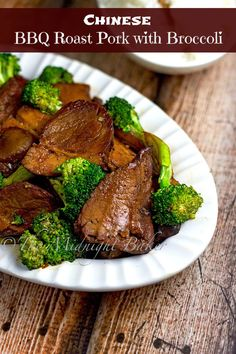 Chinese BBQ Pork with Broccoli   bakeatmidnite.com   #chinesebbqpork #chinesetakeout #porkandbroccoli