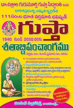 Nearly from the start, numerology was used so as to investigate the capacity for compatibility to get a long-term basis. Additionally, numerology has additionally been applied to be able to find issues in a present relationship and ga Numerology Calculation, Numerology Chart, Free Novels, Free Books, Astrology Books, Astrology Numerology, Book Categories, Palmistry, Popular Books
