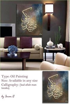 Blue Brown Arabic calligraphy painting, Oil painting islamic style available any color any size. $239.00, via Etsy.
