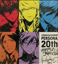 Persona 20th Anniversary Edited