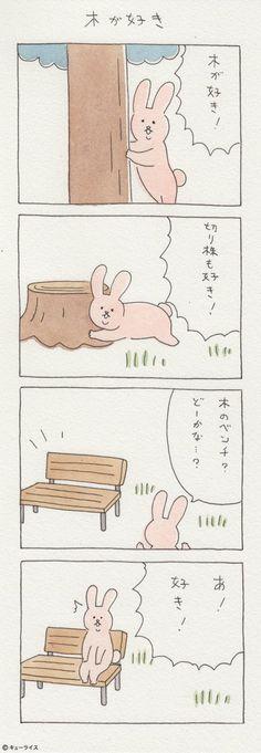 キューライス(@Qrais_Usagi)さん | Twitter