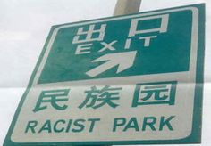 Dead End for non-racists