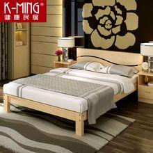 Children - Bed - Furniture / Office Furniture - Lynx Tmall.com- still Lynx, purchased