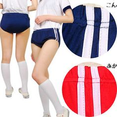 japanese gym clothing | Japanese Gym Uniform Japan School Girl Cosplay Outfit Shorts Bloomers ...