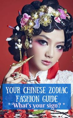 What's your Chinese Zodiac Style?