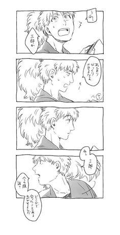 kyoh (@kyoh_921) さんの漫画 | 43作目 | ツイコミ(仮) Manga, Design, Manga Comics