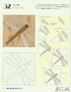 dragonfly; paper-pieced