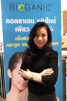 """""""ไบโอโกรว์"""" ทุ่มงบกิจกรรมตลาด-สินค้าใหม่ ตั้งเป้าโต 20% - http://www.thaimediapr.com/%e0%b9%84%e0%b8%9a%e0%b9%82%e0%b8%ad%e0%b9%82%e0%b8%81%e0%b8%a3%e0%b8%a7%e0%b9%8c-%e0%b8%97%e0%b8%b8%e0%b9%88%e0%b8%a1%e0%b8%87%e0%b8%9a%e0%b8%81%e0%b8%b4%e0%b8%88%e0%b8%81%e0%b8%a3/   #ประชาสัมพันธ์ #ข่าวประชาสัมพันธ์ #ฝากข่�"""