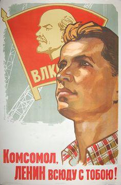 Soviet Art, Soviet Union, Russian Constructivism, Propaganda Art, Socialist Realism, Poster Boys, Political Art, Realism Art, Old Art