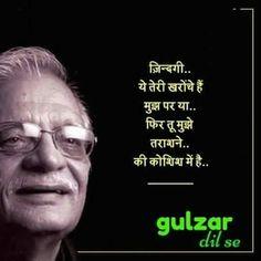 Kuch to bta ae zindagi zindagi hindi quotes quotes gulzar. Shyari Quotes, Hindi Quotes On Life, People Quotes, Life Quotes, Status Quotes, Qoutes, Hindi Shayari Inspirational, Motivational Quotes In Hindi, Goodbye Quotes